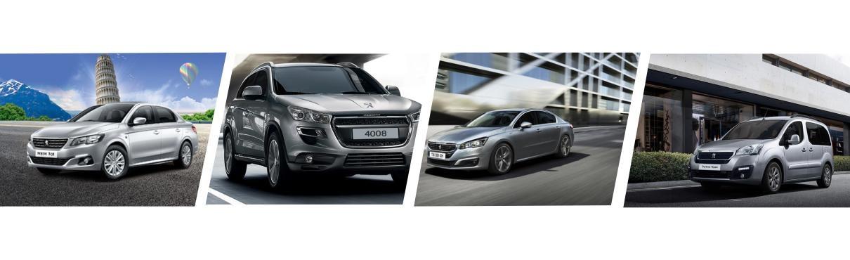 Peugeot model ranges