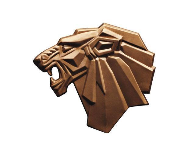/image/70/7/lion-1971-sm001.153486.343707.jpg